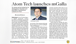 atomtech launches mGalla